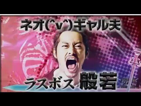 【フリースタイルダンジョン】2度目のラスボス般若登場に高ぶりが抑えられない!!【崇勲ヤバイ】