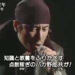 長渕剛の俺的ベスト20
