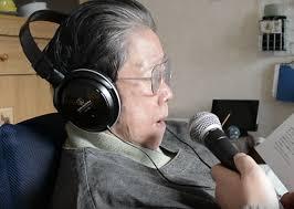【壮絶な人生】88歳の新星ラッパーが復興住宅からデビュー