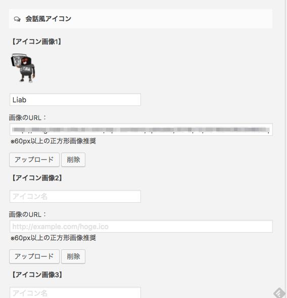 管理ページで画像指定