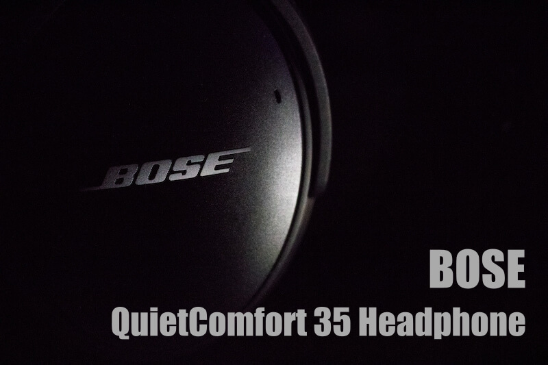 BOSE QuietComfort 35 Headphone レビュー
