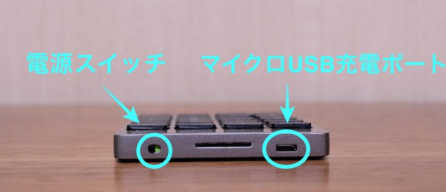 充電式のワイヤレス製品