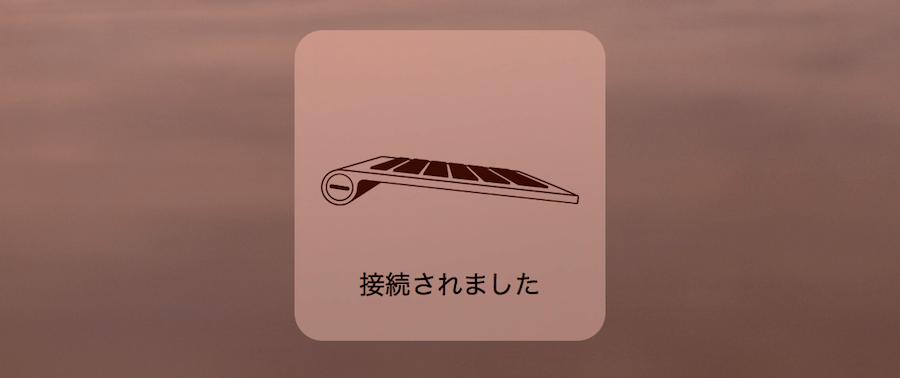 接続すると、Macbook Proの場合はこんな表示が画面に出ます