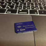 『EaseUS Data Recovery Wizard 』解説