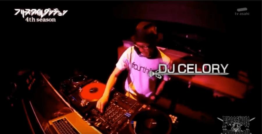 2代目DJ「DJ CELORY a.k.a. Mr. BEATS」