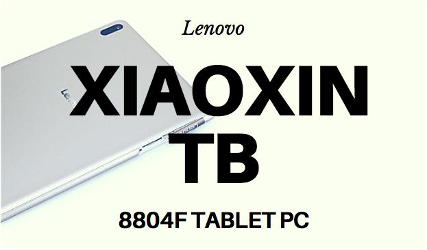 Lenovo Xiaoxin TB レビュー