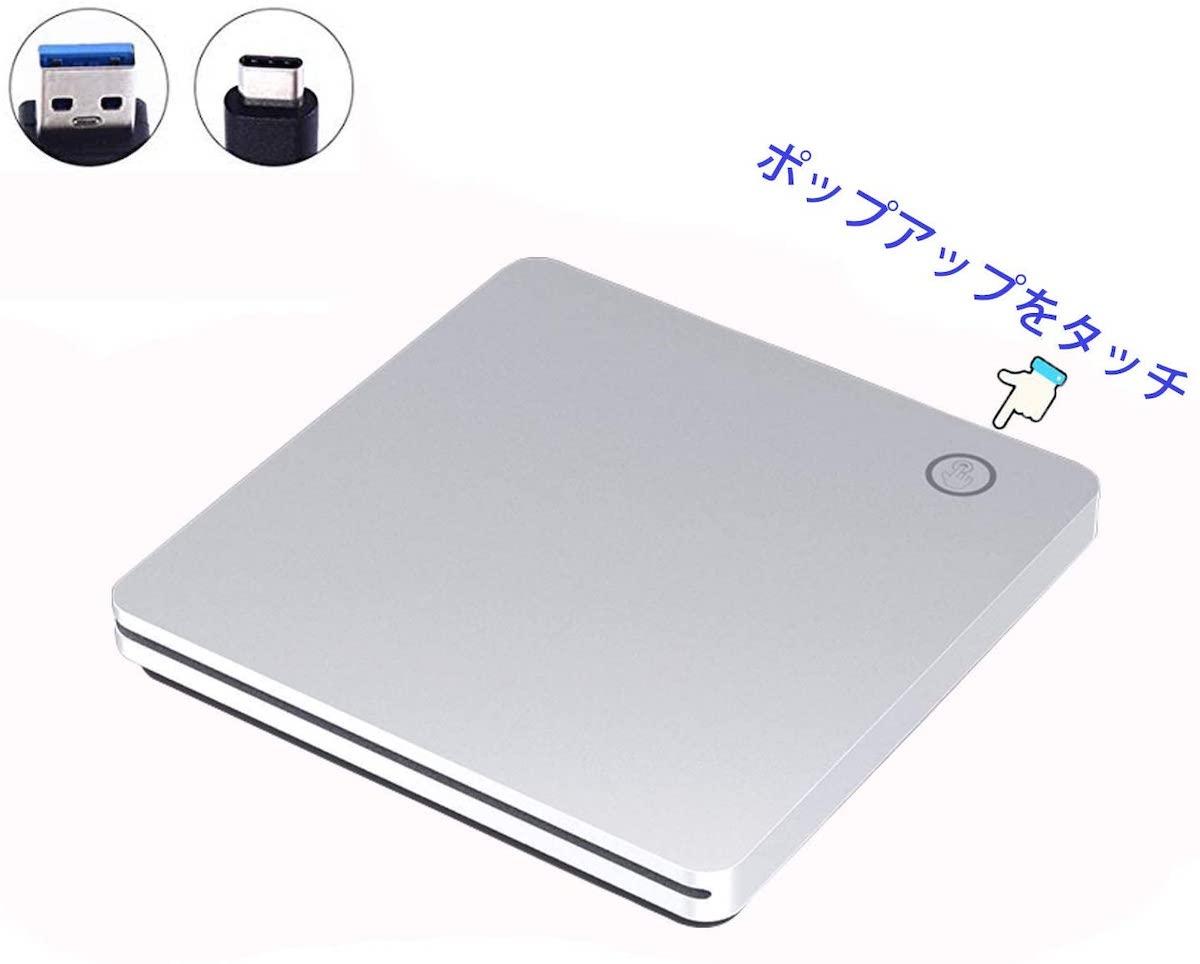 Aouan Type-C CD/DVDドライブ XRS-KL-0698