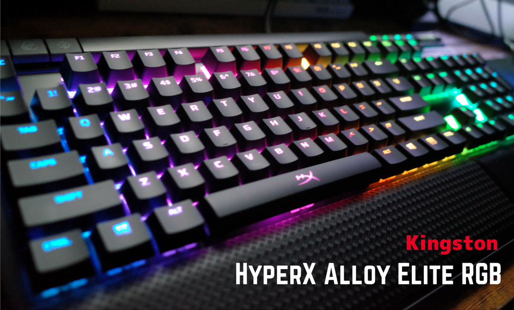 レビュー『HyperX Alloy Elite RGB』