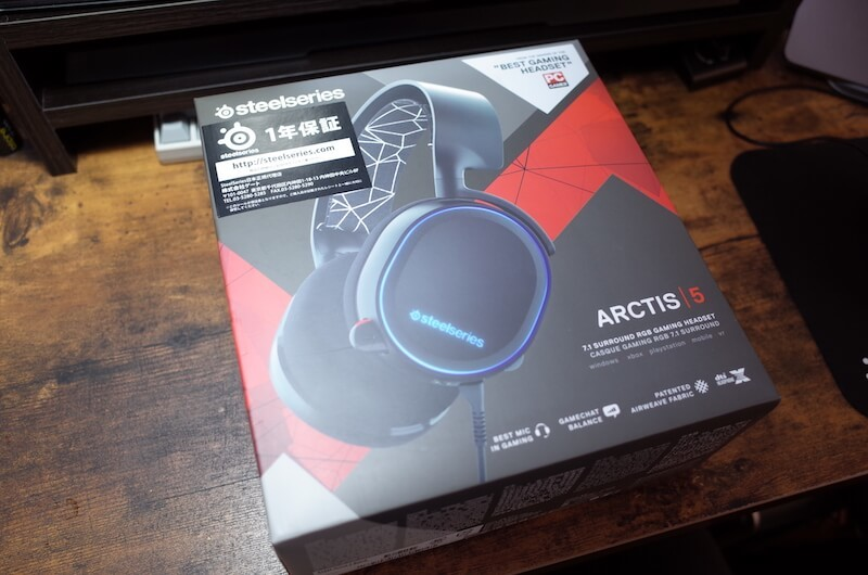 「SteelSeries Arctis 5」レビュー