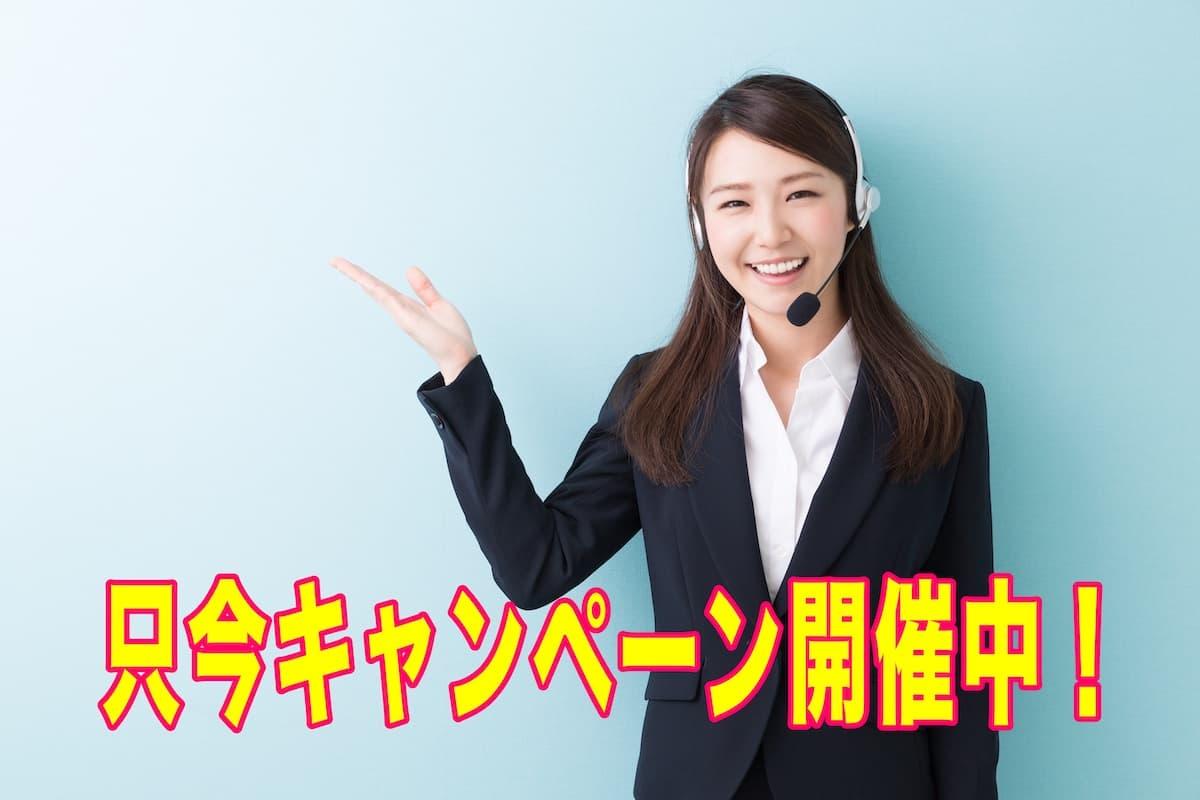 三井住友キャンペーン