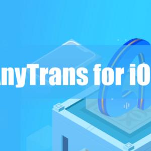 AnyTrans-for-ios 徹底解説