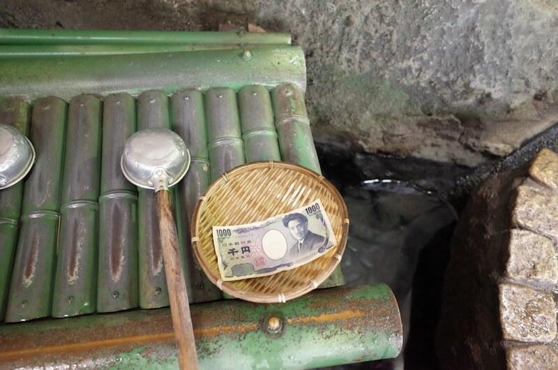 千円を洗う
