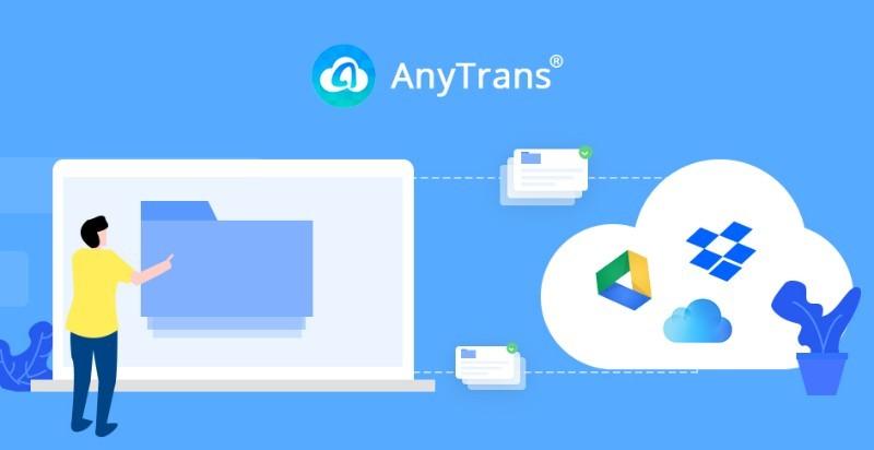 クラウドマネージャー『AnyTrans for Cloud』の使い方を解説