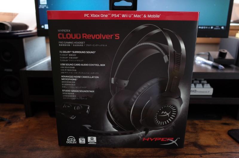「HyperX Cloud Revolver S」レビュー