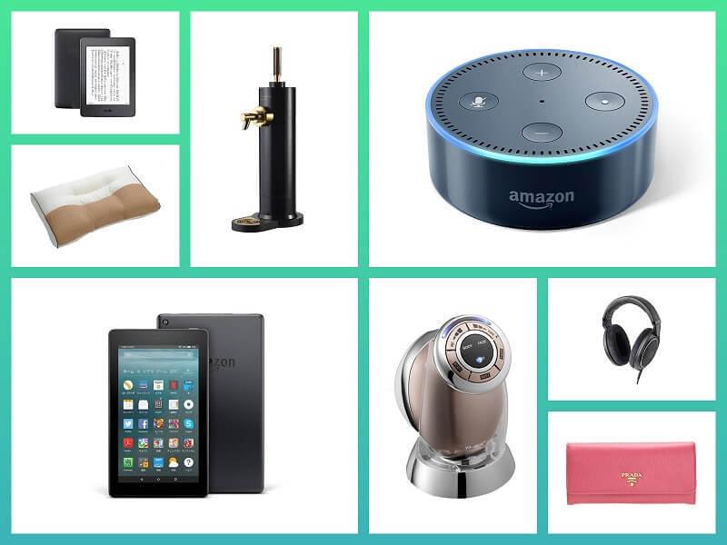 「Amazon Primeday 2018」目玉商品一覧