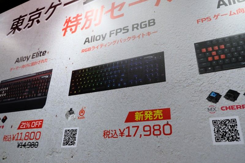 Alloy FPS RGB