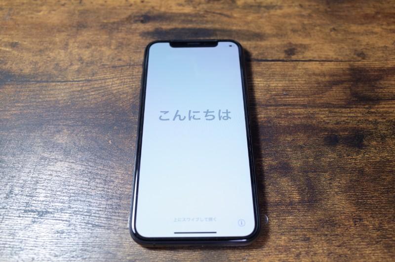 iPhone XS 起動