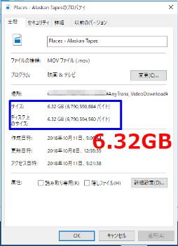 圧縮前のファイルサイズ:6.32GB