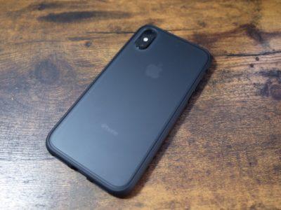 指紋がつかない「iPhone X・XS・XS Max・XR」用ケース