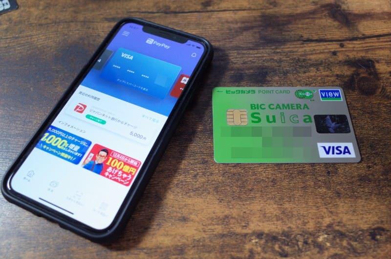 PayPay+ビックカメラカードを使うしかない!