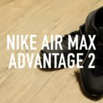 【レビュー】「NIKE AIR MAX ADVANTAGE 2」