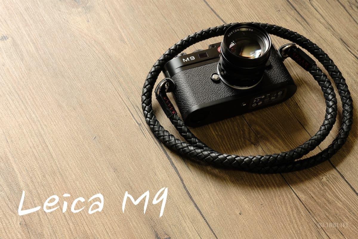 「Leica M9」を購入した理由と作例