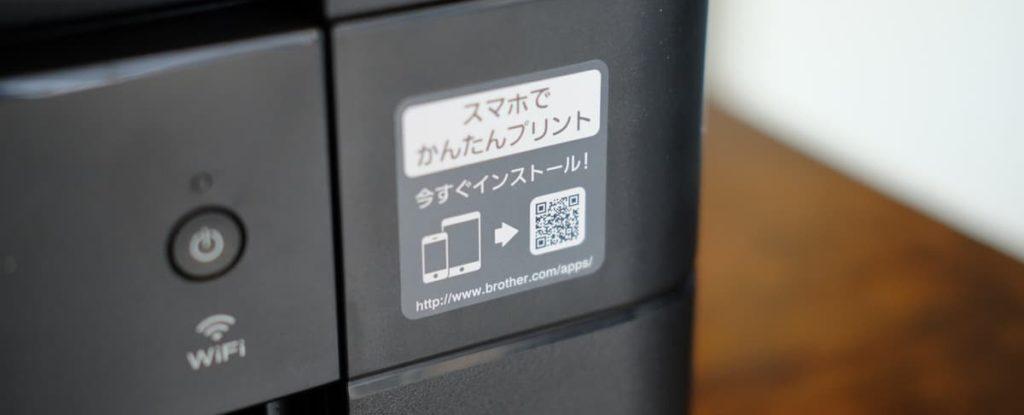 Phoneならアプリを入れなくてもそのまま無線印刷可能