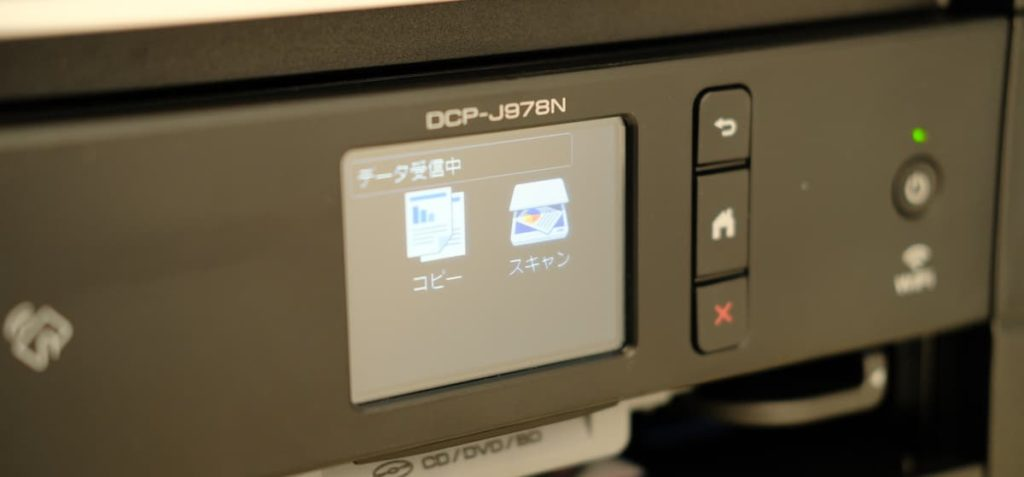 「DCP-J978N」のおすすめポイント
