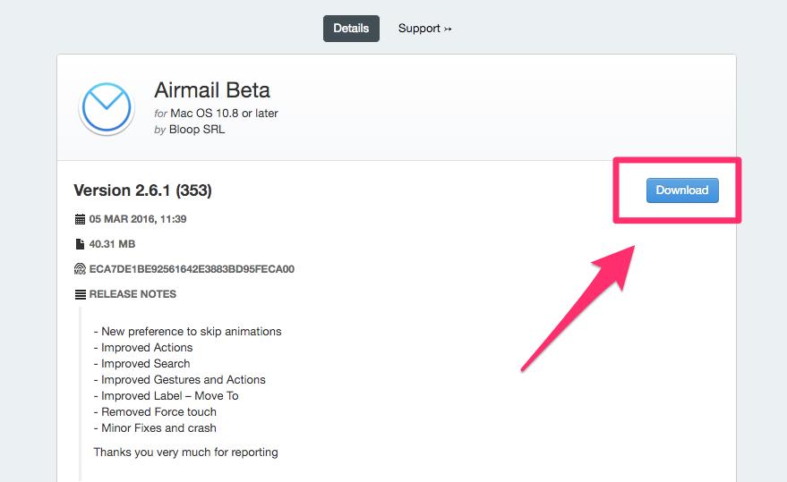 AirMail 無料版について