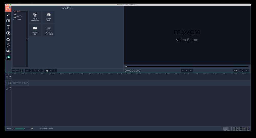 「プロジェクトモード」で動画を作り込む手順、機能を解説