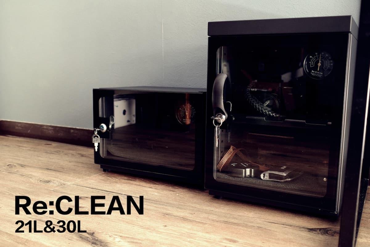 防湿庫 Re:CLEAN 21L 31L レビュー