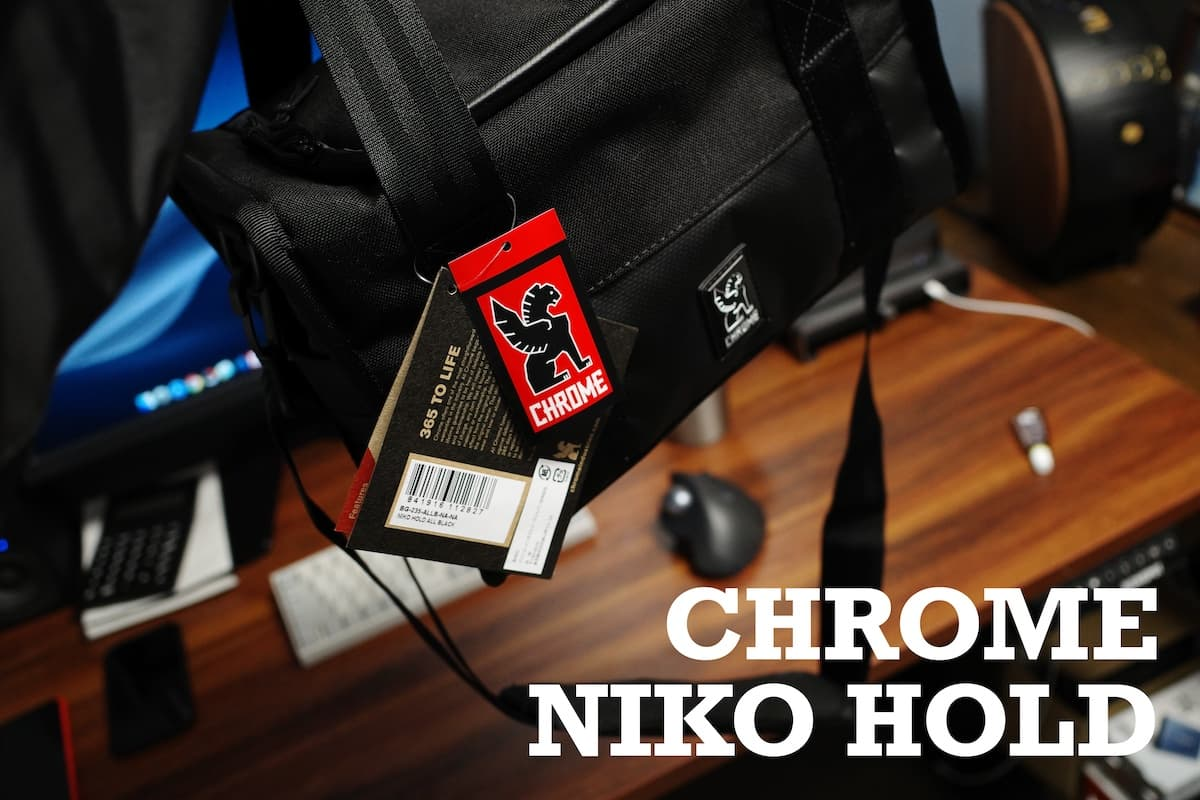 CHROME NIKO HOLD レビュー