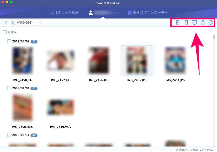 ファイル単位での複製も可能