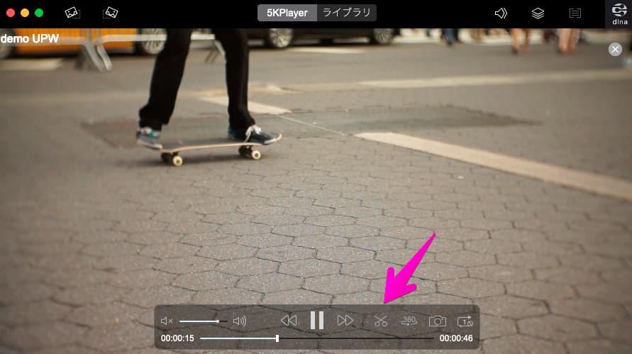 4K/8K/HD動画及び音楽の再生