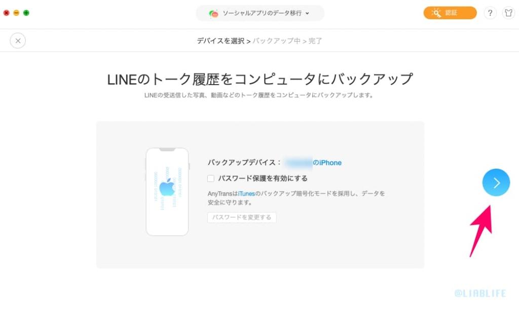 iPhoneをPCに接続するとこのような表示になります
