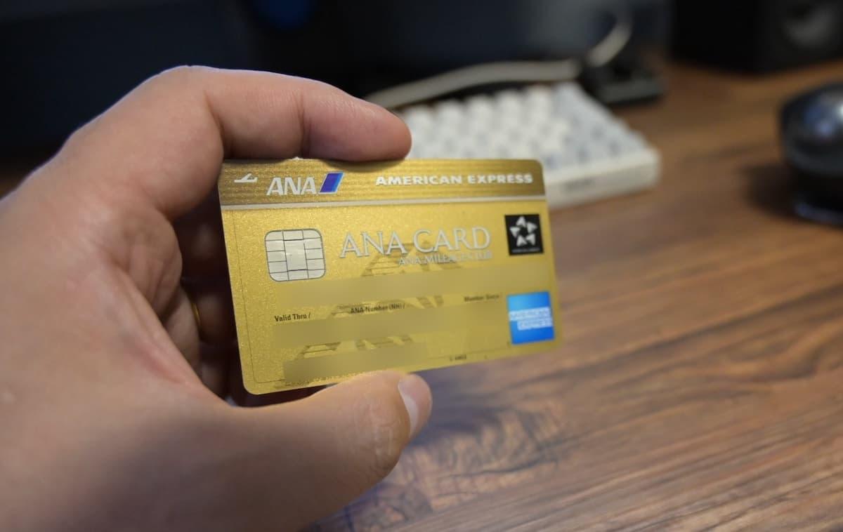 『ANA AMEX ゴールドカード』