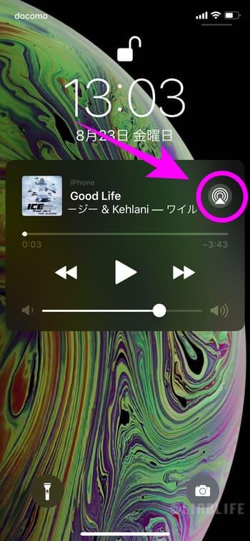 iPhoneの音をHomePodから出すことも可能