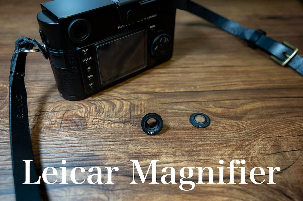 Leica M9にマグニファイヤー