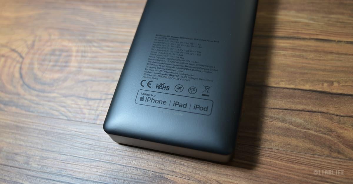 Apple社のMFi認証を受けた正規仕様品