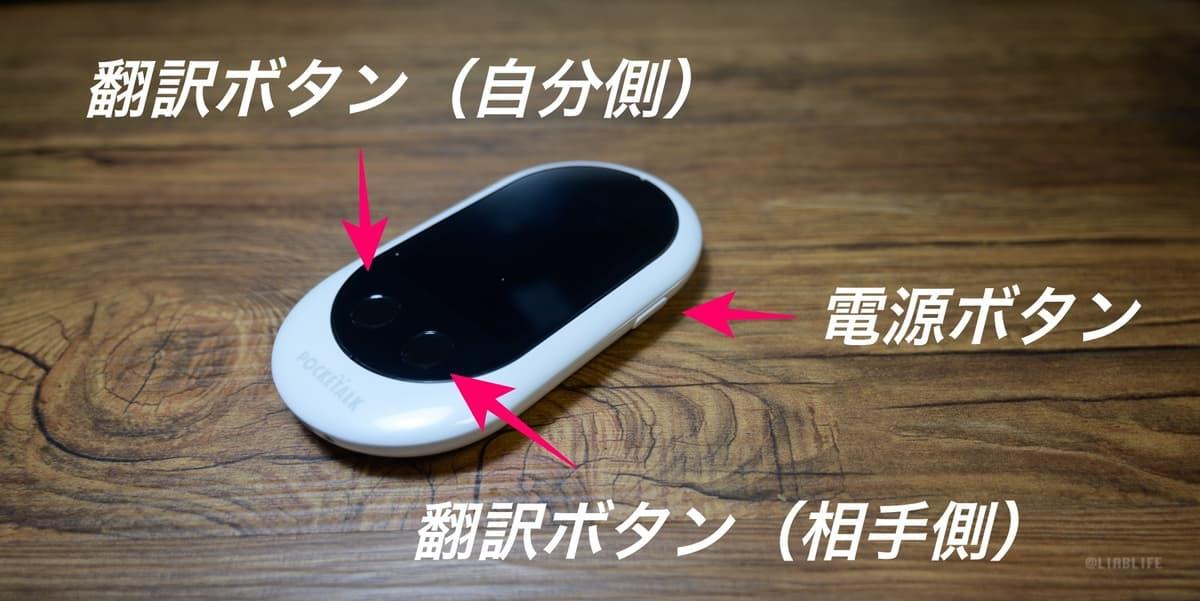 翻訳/通訳の仕方