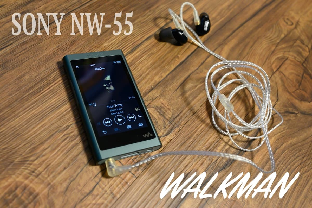 SONY NW-A55 レビュー