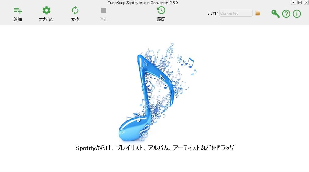 「Spotify」をダウンロード、インストールしておきます。