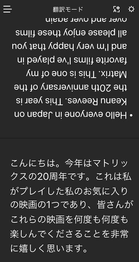 長文でもかなりいい感じに翻訳されていると思います。