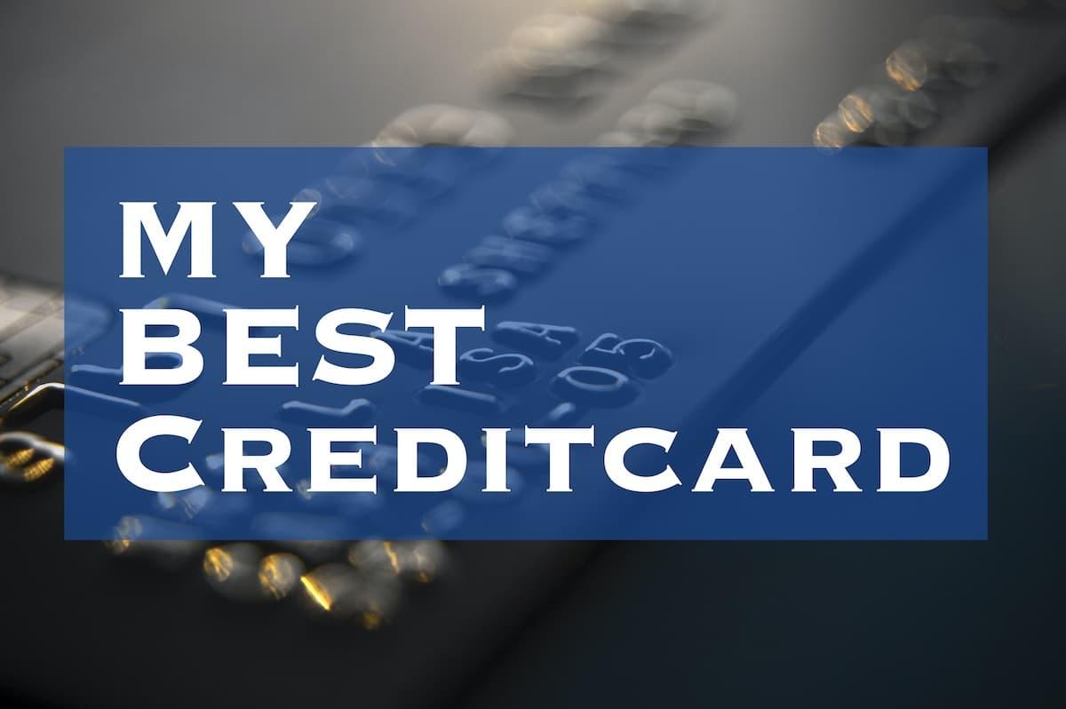 クレジットカード色々使ってみて「この2枚がベスト」という結論が出た【2020年4月時点】