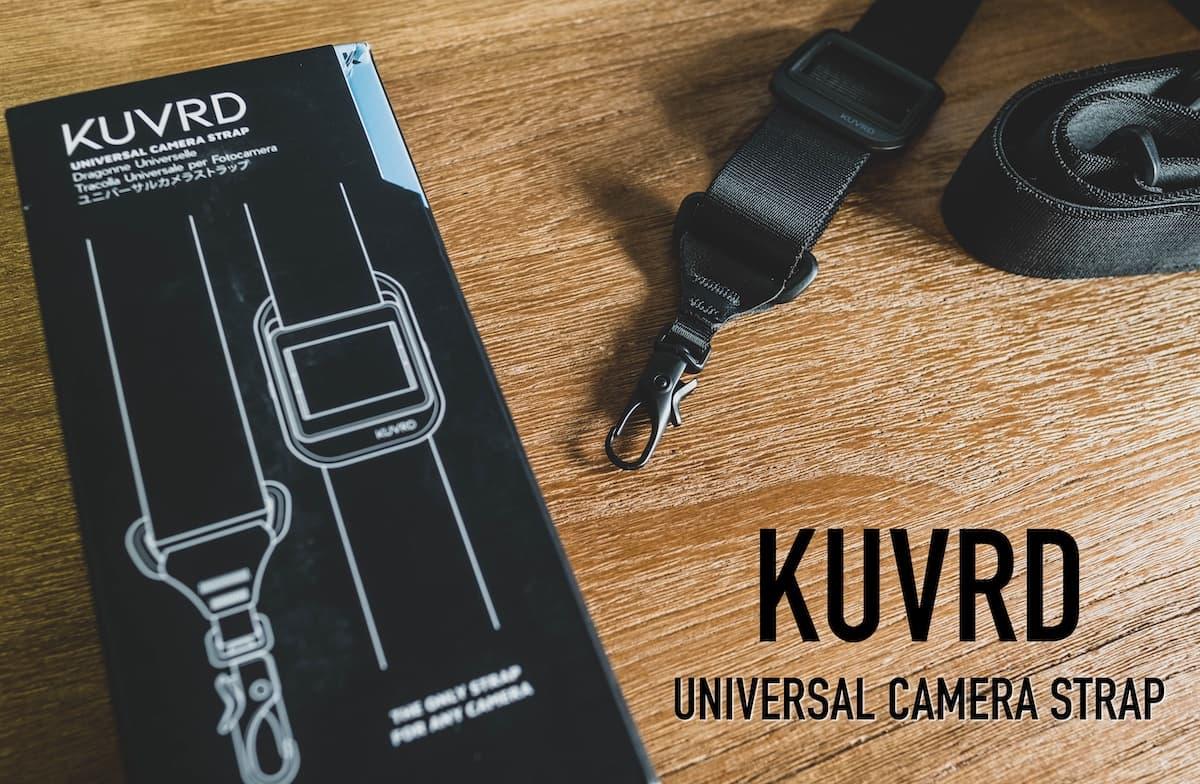 【レビュー】KUVRDのカメラストラップはシンプルかつ機能性抜群で、ピークデザインを食ったかもしれない