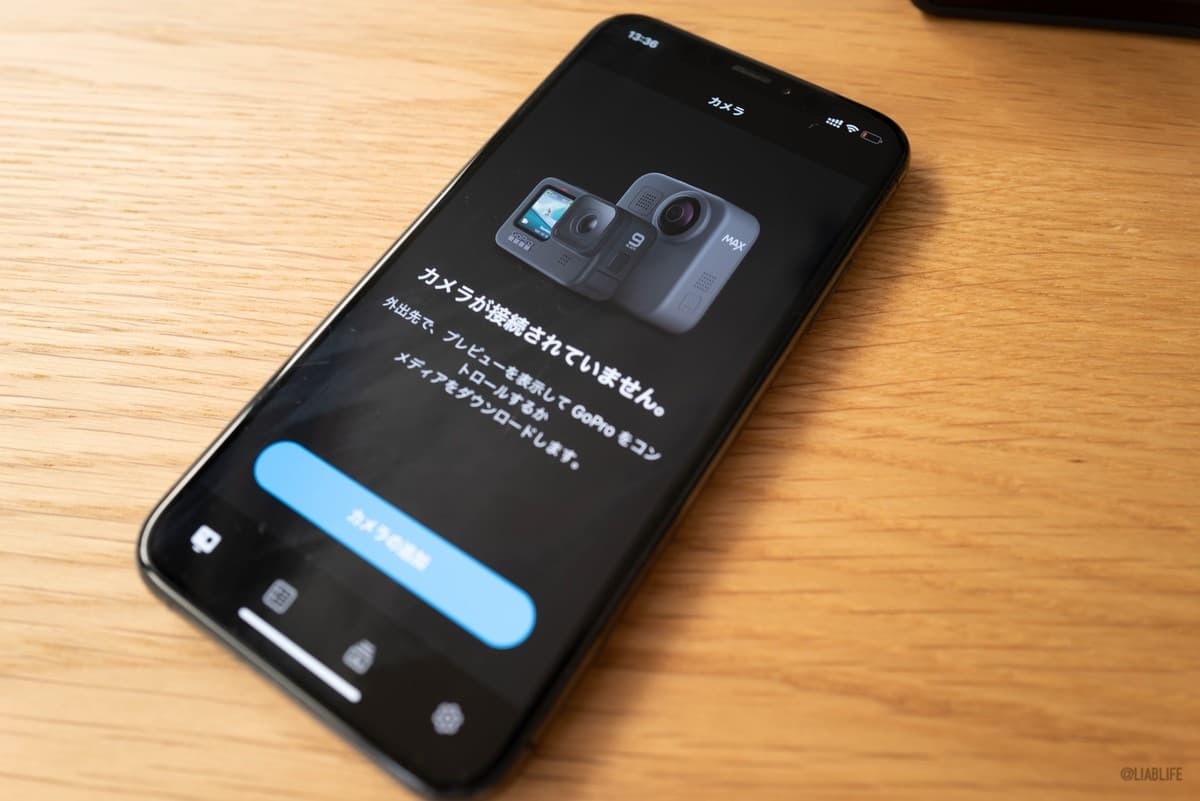 カメラに接続を求めてくるので、ボタンをクリックして接続
