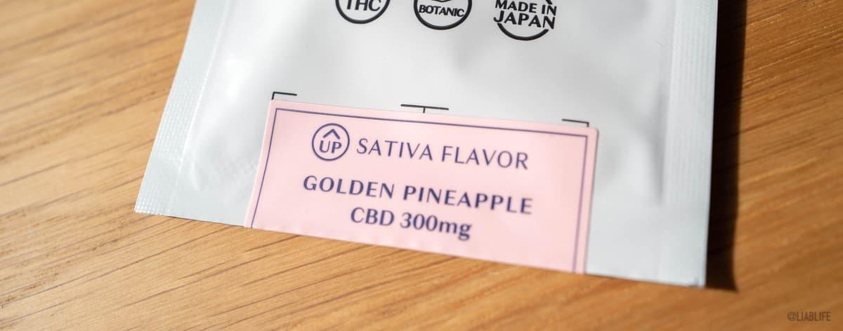ゴールデンパイナップルのパッケージには「SATIVA」とまで書かれています