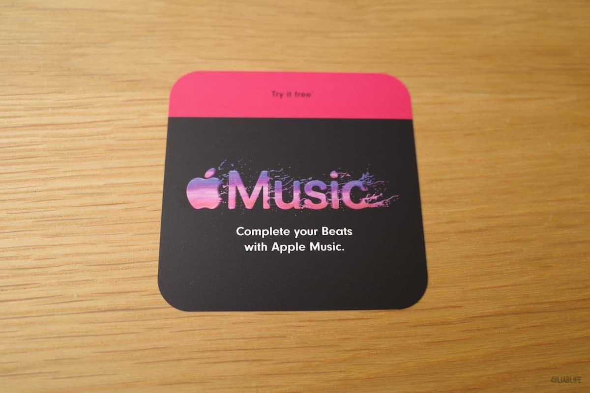 アップルミュージックのトライアルチケット